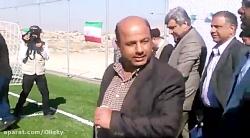 افتتاح چمن ورزشی مصنوعی روستا توسط استاندار