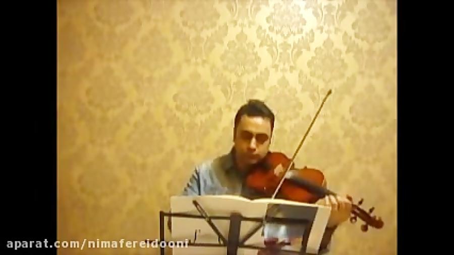 فیلم آموزش ویولن کتاب اول هنرستان روح الله خالقی تمرین ۶۵ ایمان ملکی