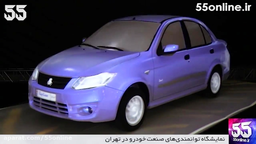 نمایشگاه توانمندی های صنعت خودرو در تهران