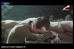 فیلم سینمایی ای ایران - ...