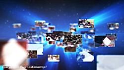 تیزر آزمون طرح تربیت حافظ بزرگترین رویداد قرآنی کشور