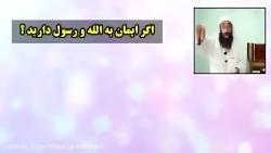 مولانا محمد عالم حکیمى-مفتى هاى واتساپى-ارتباط نامشروع