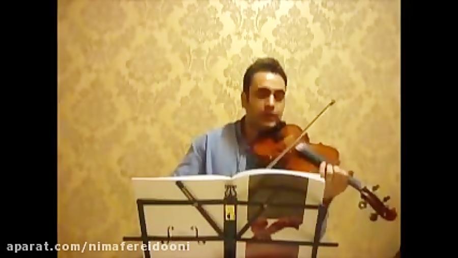 فیلم آموزش ویولن کتاب دوم هنرستان روح الله خالقی تمرین ۵ ایمان ملکی