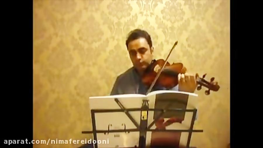 فیلم آموزش ویولن کتاب دوم هنرستان روح الله خالقی تمرین ۸ ایمان ملکی