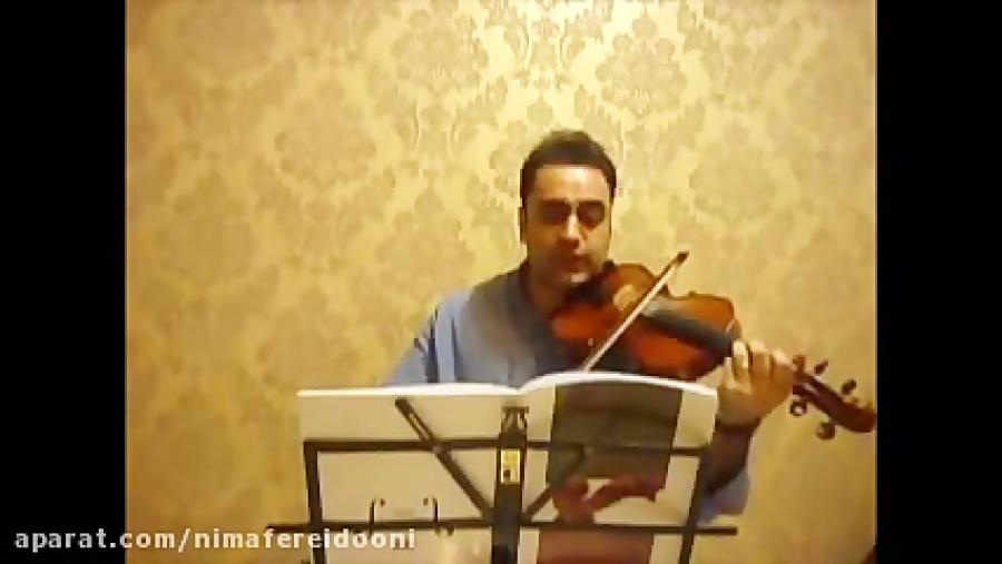 فیلم آموزش ویولن کتاب دوم هنرستان روح الله خالقی تمرین ۷ ایمان ملکی