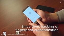 آنلاک کردن گوشیهای مجهز به سنسور اثر انگشت