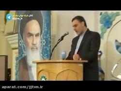 برگزاری مراسم جشن پیروزی انقلاب اسلامی در لندن-قسمت دوم