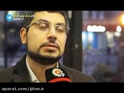 برگزاری مراسم جشن پیروزی انقلاب اسلامی در لندن-قسمت اول
