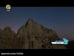 قلعه بابک آذربایجان شر...