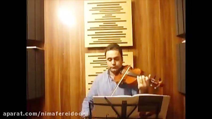 فیلم آموزش ویولن کتاب دوم هنرستان روح الله خالقی تمرین ۱۵ ایمان ملکی