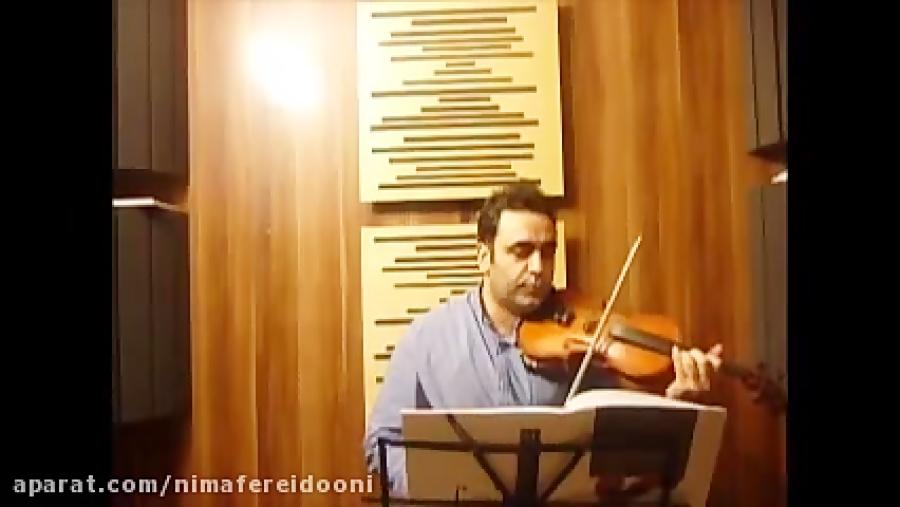 فیلم آموزش ویولن کتاب دوم هنرستان روح الله خالقی تمرین ۱۶ ایمان ملکی