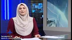 مهم ترین خبر رسانه ملی ...