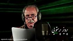 من ناصر حجازی هستم...