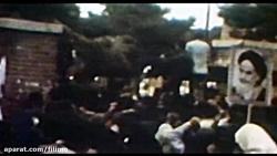آنونس انقلاب در خیابان روزولت