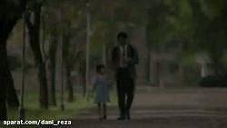 خوب ترین پدر دنیا