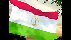 سرود ملی تاجیکستان (فارسی)