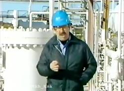 اصول پالایشگاه های گاز ...