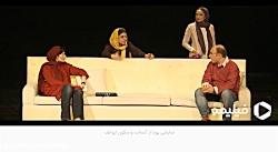آنونس تئاتر ایوانف