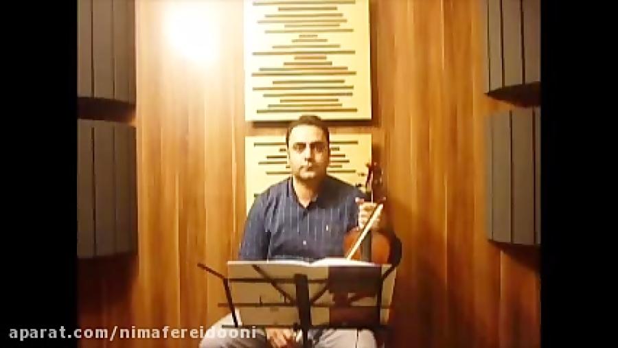 فیلم آموزش ویولن کتاب دوم هنرستان روح الله خالقی تمرین ۵۳ ایمان ملکی