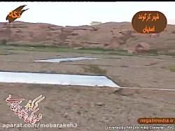 mobarakeh3