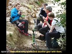 ?What is Field Archery
