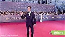 Kim Woobin @ Beijing International Film Fe...