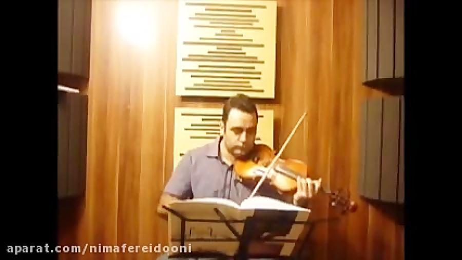 فیلم آموزش ویولن کتاب دوم هنرستان روح الله خالقی تمرین ۶۴ ایمان ملکی