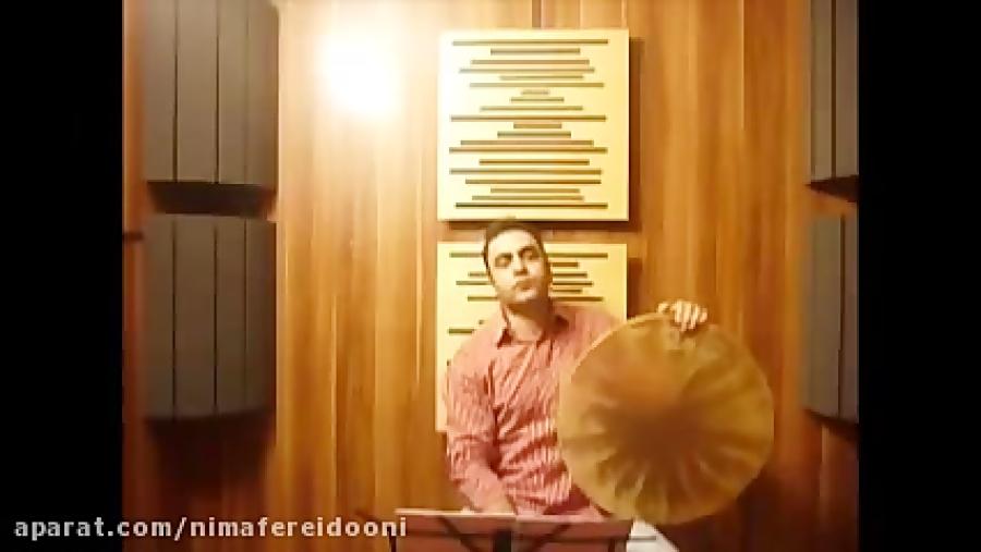 فیلم آموزش دف تمرین ریتم سازی ۷ کتاب شیوه ی دف نوازی ایمان ملکی