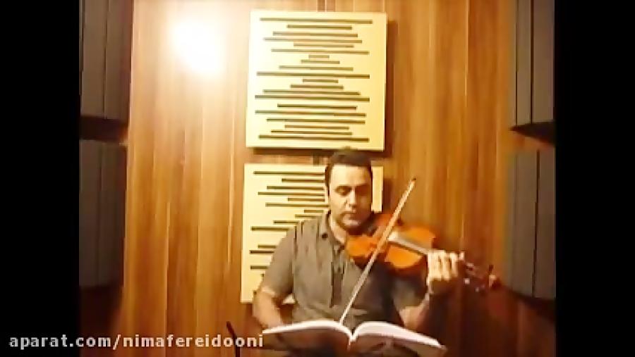 فیلم آموزش ویولن تنها منشین گلچین آهنگ ها ایمان ملکی