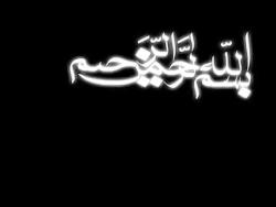 یاد خدا(حجت الاسلام والمسلمین فرحزاد)