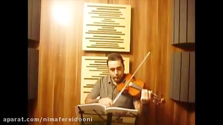 فیلم آموزش ویولن Hunters Chorus گلچین آهنگ ها ایمان ملکی