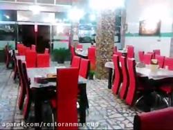 رستوران مسعود اطاقور