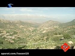 کیومرث حسنی  ( آپارات روستای زرجه بستان)