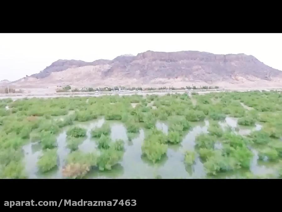 ویدیو کوه خواجه زابل
