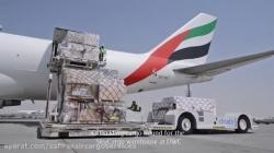 خدمات بار هواپیمایی امارات