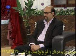 دکتر مسعود نصیری مشاور رژیم درمانی دکترابیوشیمی ورزشی