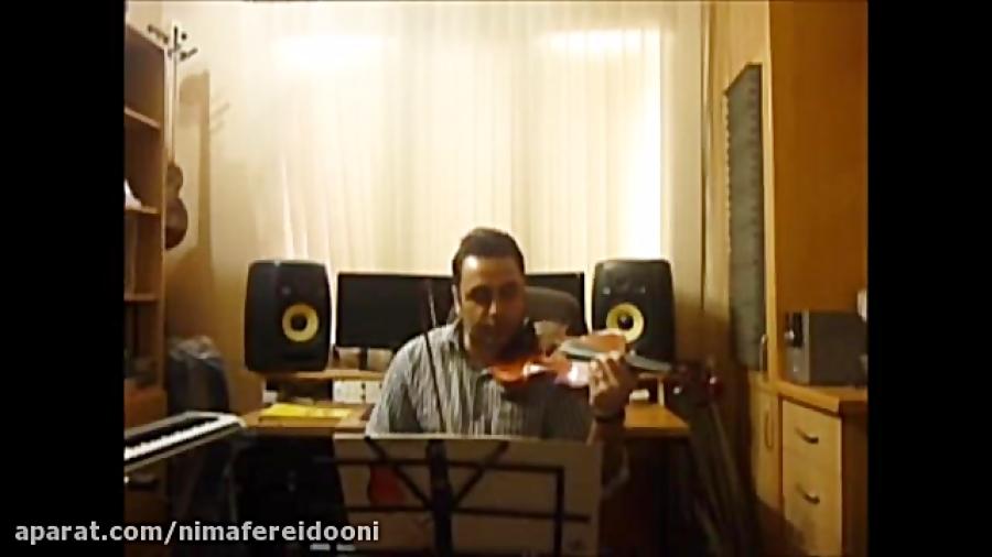 فیلم آموزش ویولن تمرین ۳ کتاب سوم هنرستان خالقی ایمان ملکی