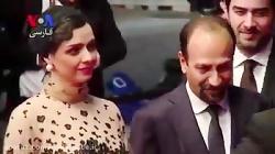 حاشیه های جشنواره کن با حضور ترانه علیدوستی ,شهاب حسینی
