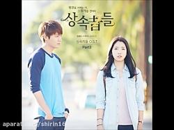 سریال کره ای وارثان-love is the moment