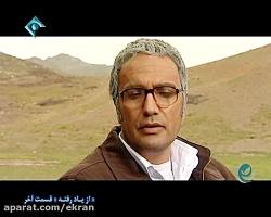 سریال ایرانی از یاد رفته قسمت آخر