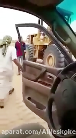 دعوا و بزن بزن دوتا سوسمارخور سعودی...