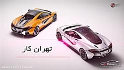 وب سایت آگهی خرید و فروش خودرو www.tehcar.com