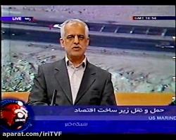 گفتگوی محمد رضا تقوی فردبا محمد رحمتی وزیر راه دولت نهم