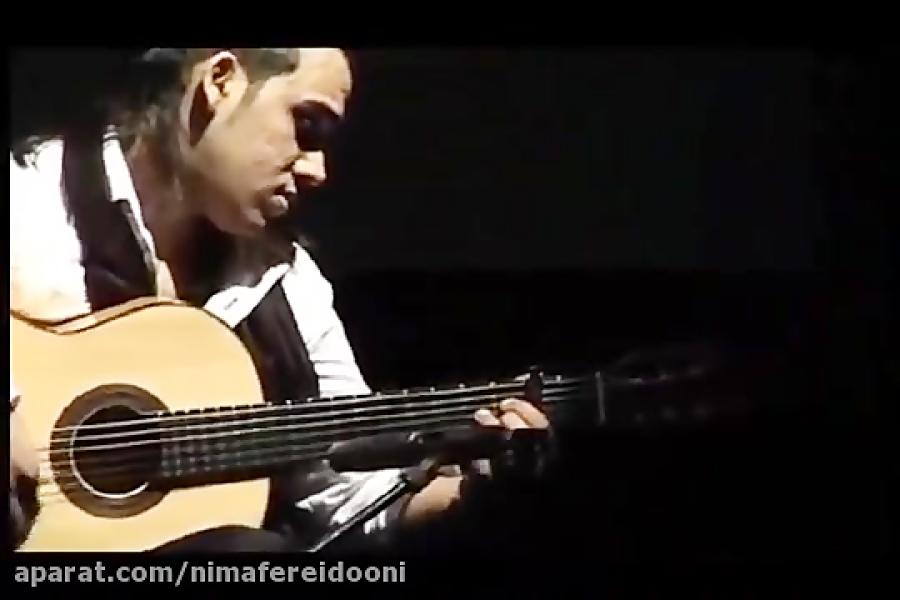 امیرحسین حمیدی مدرس گیتار فلامنکو بزرگداشت پاكو دلوسیا