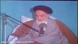 واکنش امام خمینی نسبت به ترر امام خامنه ای