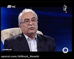 مصاحبه با دکتر ابوطالب صارمی در برنامه ماه عسل
