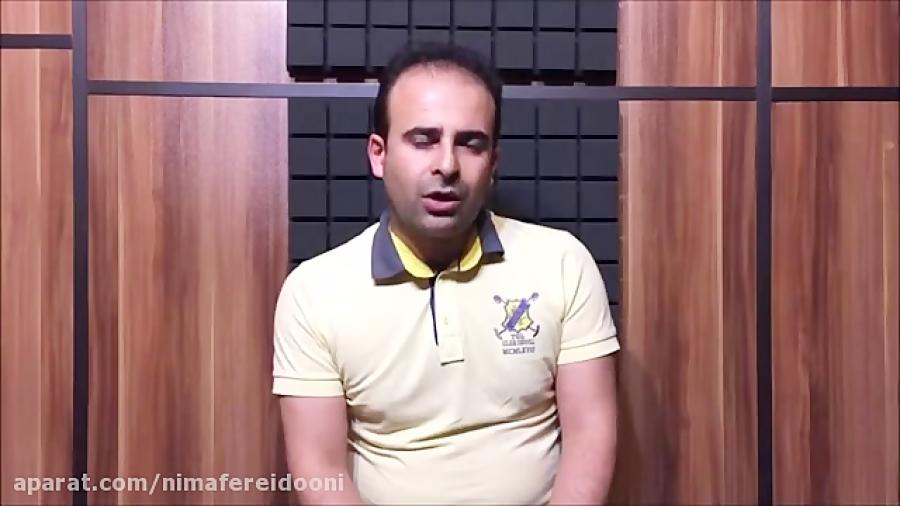 دانلود فیلم پیشینه ی آموزش موسیقی به کودکان در ایران ، نیما فریدونی