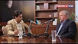 گفتگوی جذاب و دیدنی با علی پروین
