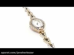 ساعت نقره آب طلا طرح سونار زنانه - کد 12977
