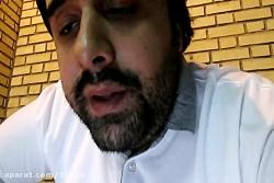 نماهنگ 397 (محسن چاوشی)